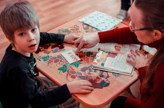 работа с ребенком с аутизмом