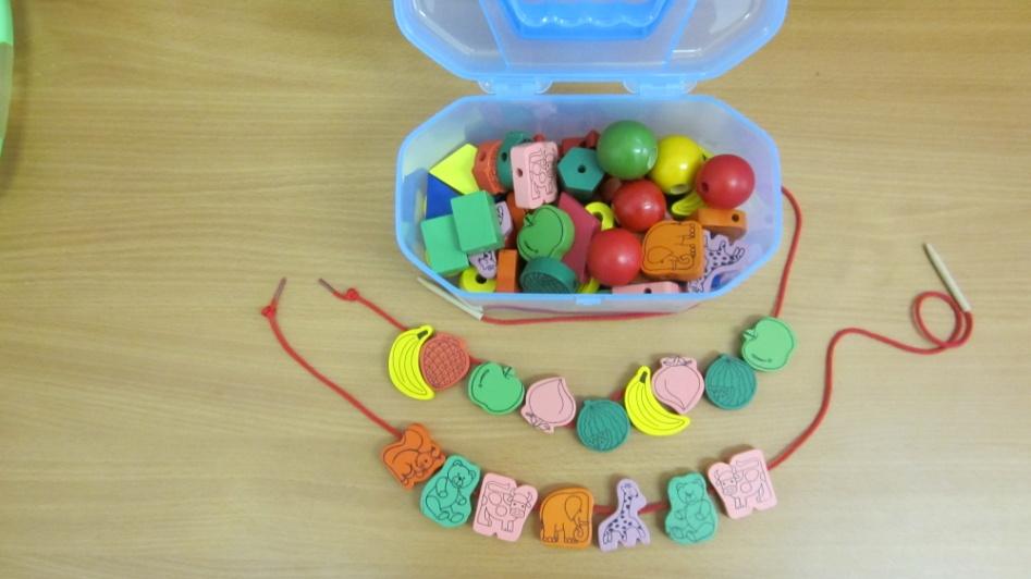 игра бусы для гиперактивных детей