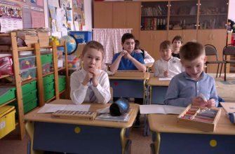 дети с зпр в школе