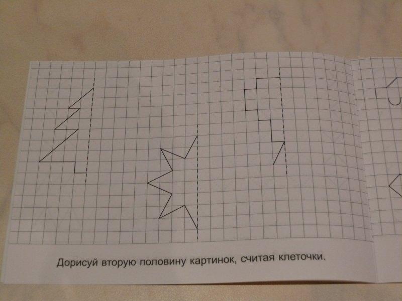 задание дорисую вторую половину симметрично