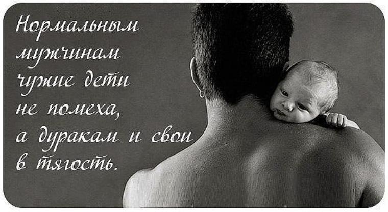 цитата про отцов