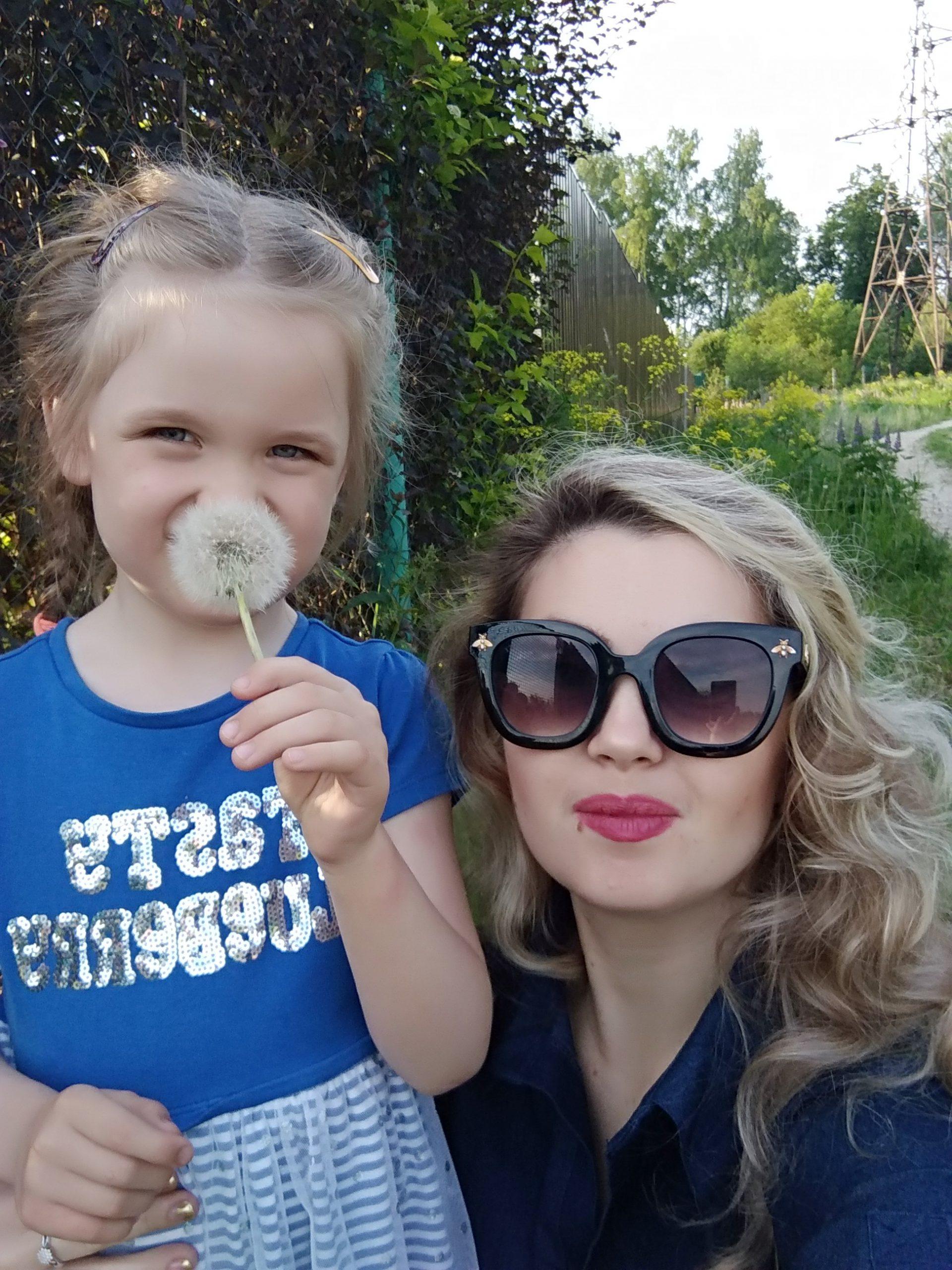 мама с особенным ребенком