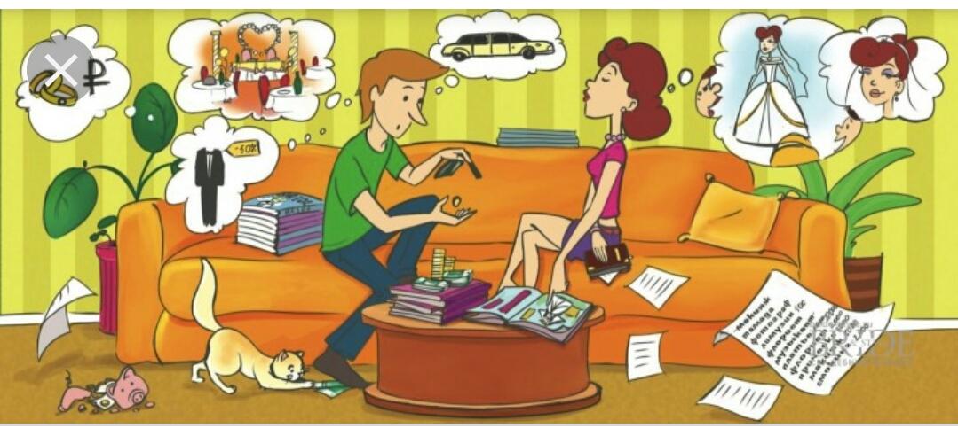 муж и жена откладывают деньги