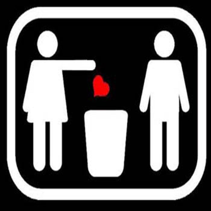 выкинуть любовь из сердца