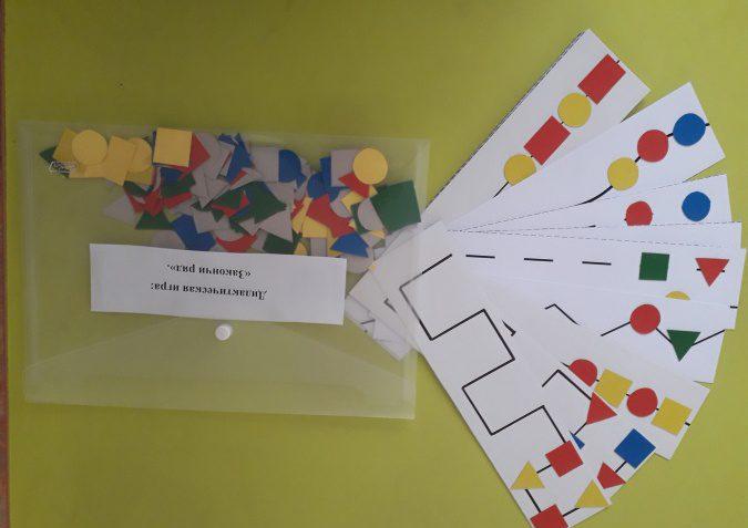 игра с геометрическими фигурами логические цепочки