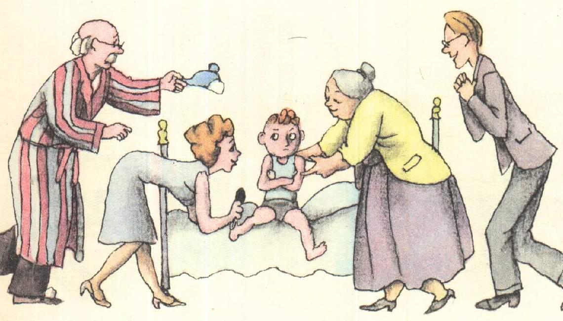 чрезмерная опека ребенка