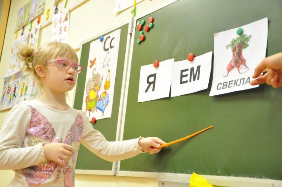 обучение речи умственно отсталого ребенка