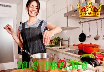 Упрощаем процесс приготовления пищи!