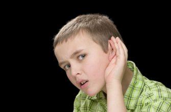 нарушения слухового гнозиса у детей