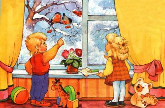 сюжетная картинка зима за окном